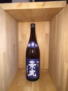 越乃景虎 超辛口 本醸造 1,800ml