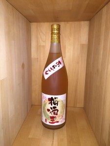 梅酒王 1,800ml