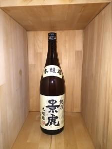 越乃景虎 本醸造 1,800ml