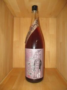sake-yukigura_111