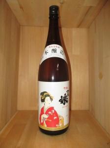 sake-yukigura_241