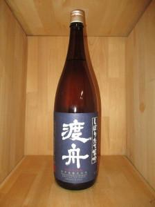 sake-yukigura_256