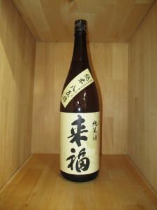 sake-yukigura_35